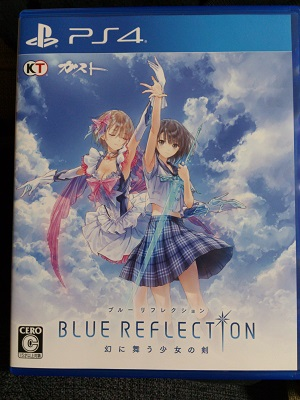 blue_reflection.jpg