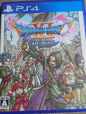 dragon_quest11.JPG