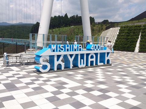 skywalk1.jpg